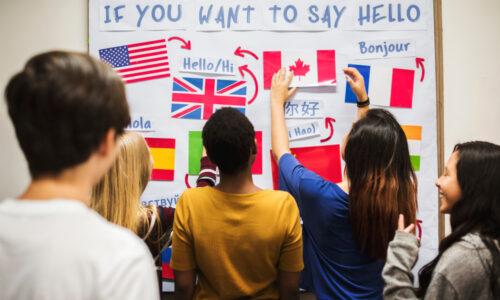 Γ΄Λυκείου  Ξένων Γλωσσών και Ευρωπαϊκών Σπουδών
